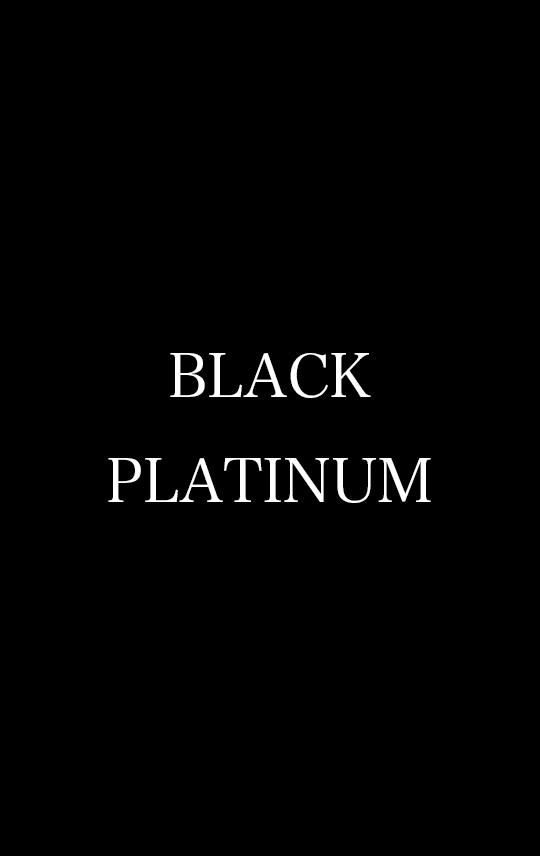 ブラックカード